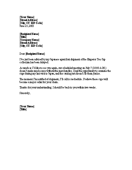 meeting request template
